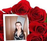 Nicoleta Ogor, 15 августа 1995, Усинск, id85859323