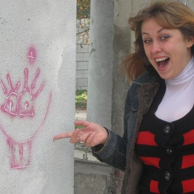 Александра Темирязевская, 2 апреля , Луганск, id34706448