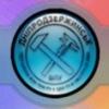 Дніпродзержинське Вище Професійне Училище (ДВПУ)