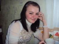 Алёна Иванова, 27 июня , Братск, id136528034