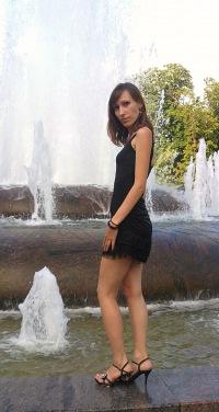 Анна Широких