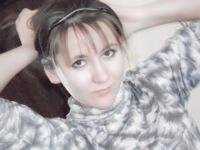 Аделя Арманова, 3 июня , Минск, id159461536