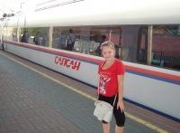 Дарья Суровцева, 30 декабря , Няндома, id168502699
