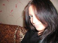 Анастасия Мещаненко, 2 августа , Ростов-на-Дону, id58293525