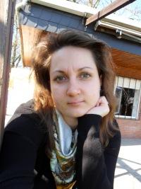 Ольга Биллер, Mönchengladbach