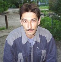 Сергей Фирсов, 23 июня 1970, Бобруйск, id116270168
