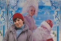 Дина Максимченко, 10 января , Москва, id120004640