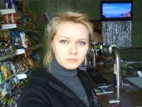 Анюта Давыденко, 26 января , Брянск, id122829038