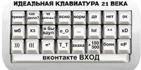 Петечкин Вася, 15 сентября 1990, Ульяновск, id147333521