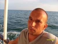 Саша Билан, 20 февраля , Гродно, id149662471