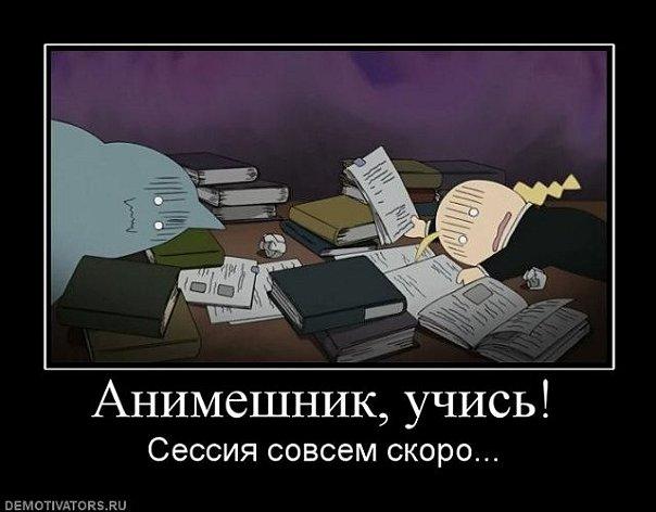 http://cs9695.vkontakte.ru/u16920598/42166413/x_291c2045.jpg