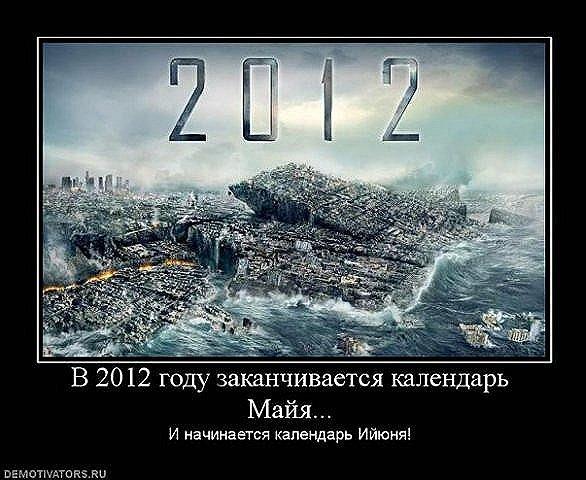 http://cs9695.vkontakte.ru/u16920598/42166413/x_503a3be2.jpg
