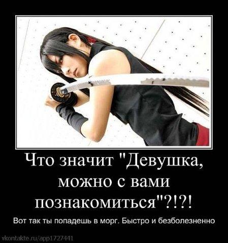 http://cs9695.vkontakte.ru/u16920598/42166413/x_e8926011.jpg