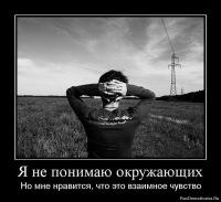 Александр Шурпо