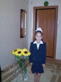Эльвина Гатауллина, 7 ноября 1998, Нижнекамск, id59760719