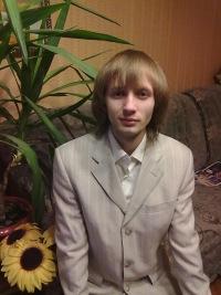Сергій Головань, 21 января 1990, Киев, id7146561