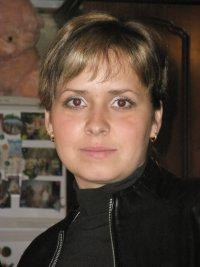 Татьяна Рогачёва, 15 января 1990, Кемерово, id86416039