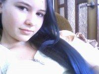 Рита Шевченко, 8 июня 1997, Ростов-на-Дону, id93828407