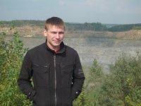 Евгений Фуфаев, 7 января , Екатеринбург, id96128964