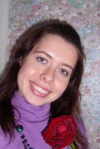 Вера Евланова, 2 июля 1982, Екатеринбург, id96748795