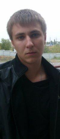 Сергей Шестаков, 30 октября 1992, Волгоград, id98634696