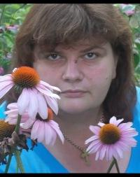 Елена Иманова, 7 апреля , Краснодар, id119048408