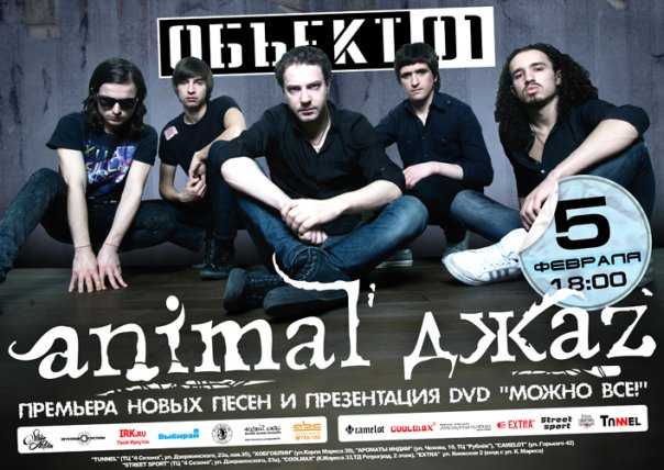 """"""",""""irkutsk.blackbears.ru"""