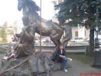 Влад Рябченко, 5 марта 1994, Киев, id50056321