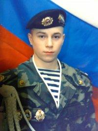 Сергей Дубовенков, 1 января 1997, Нижний Новгород, id64437685