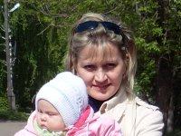 Юлия Городилова, 25 июля 1974, Слободской, id92441245