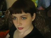 Наталья Николаевна, 23 января , Абакан, id113866695