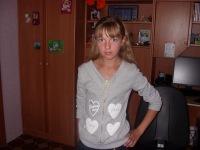 Анна Гаврилова, 25 ноября 1988, Херсон, id117213013