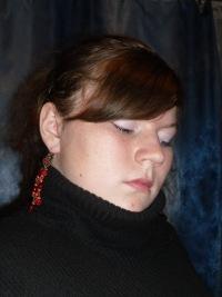 Маринка Шаранда, 25 октября 1996, id126972820