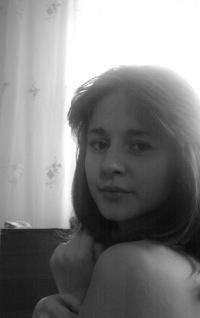 Olya Gavrilova, 18 января , Белорецк, id151976345