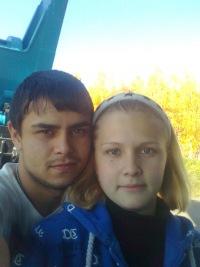 Альбина Дербенева, 24 декабря 1994, Бородино, id152003129