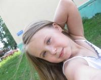 Katy Feleppenko, 15 августа , Видное, id175831865