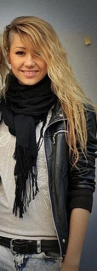 Валерия Новикова, 22 января , Лотошино, id24600053
