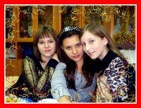 Катюшечка Шалонина, 4 февраля 1996, Москва, id29906147