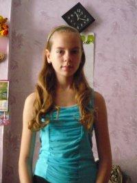 Ксения Кудряшова, 17 ноября , Новосибирск, id60082323