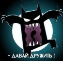 Макс Ефремов, 5 июня , Нытва, id61901140