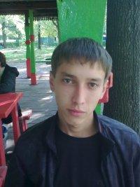 Костян Федоров, 31 марта 1999, Канаш, id77591650