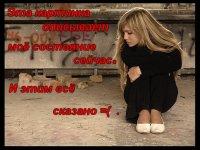 Stasiy I lizza, 25 июля 1974, Мурманск, id92441246