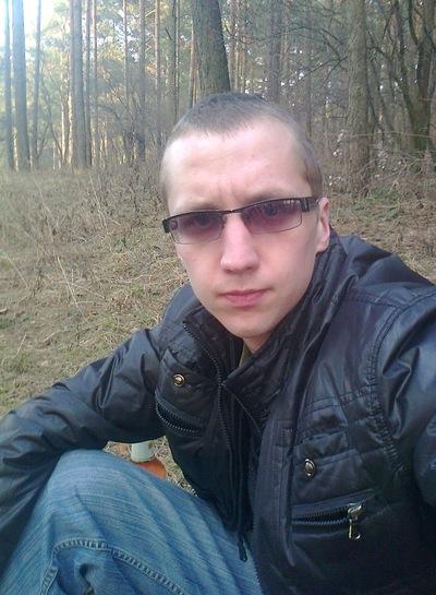 Андрей Касьян, 26 июля , Волковыск, id47334598