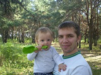 Максим Турчин, 26 декабря 1994, Днепродзержинск, id105949418