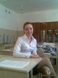 Валюша Милая, 14 февраля , Владикавказ, id113369840