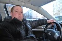 Андрей Ерёмин, 3 апреля 1994, Серпухов, id125956041