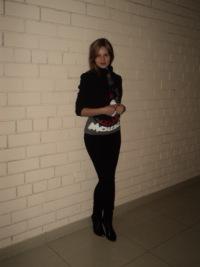 Юлиана Герц, 9 февраля , Нижний Новгород, id127112387