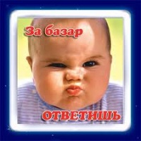 Dima Kot, 28 декабря 1989, Волгоград, id151281384