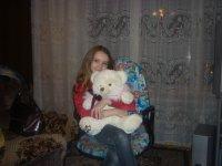 Санька Харламова, 27 апреля 1998, Москва, id67090541