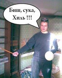Тарас Пух, 29 декабря 1993, Киев, id87292899